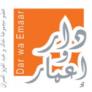 Dar Wa Emaar