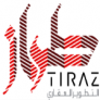طراز العربية